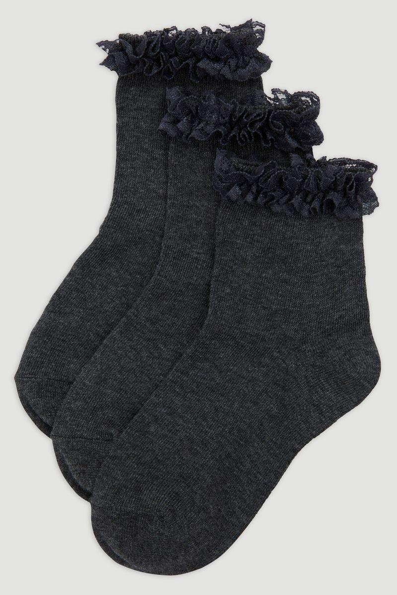 3 Pack Grey Marl Lace Trim Socks