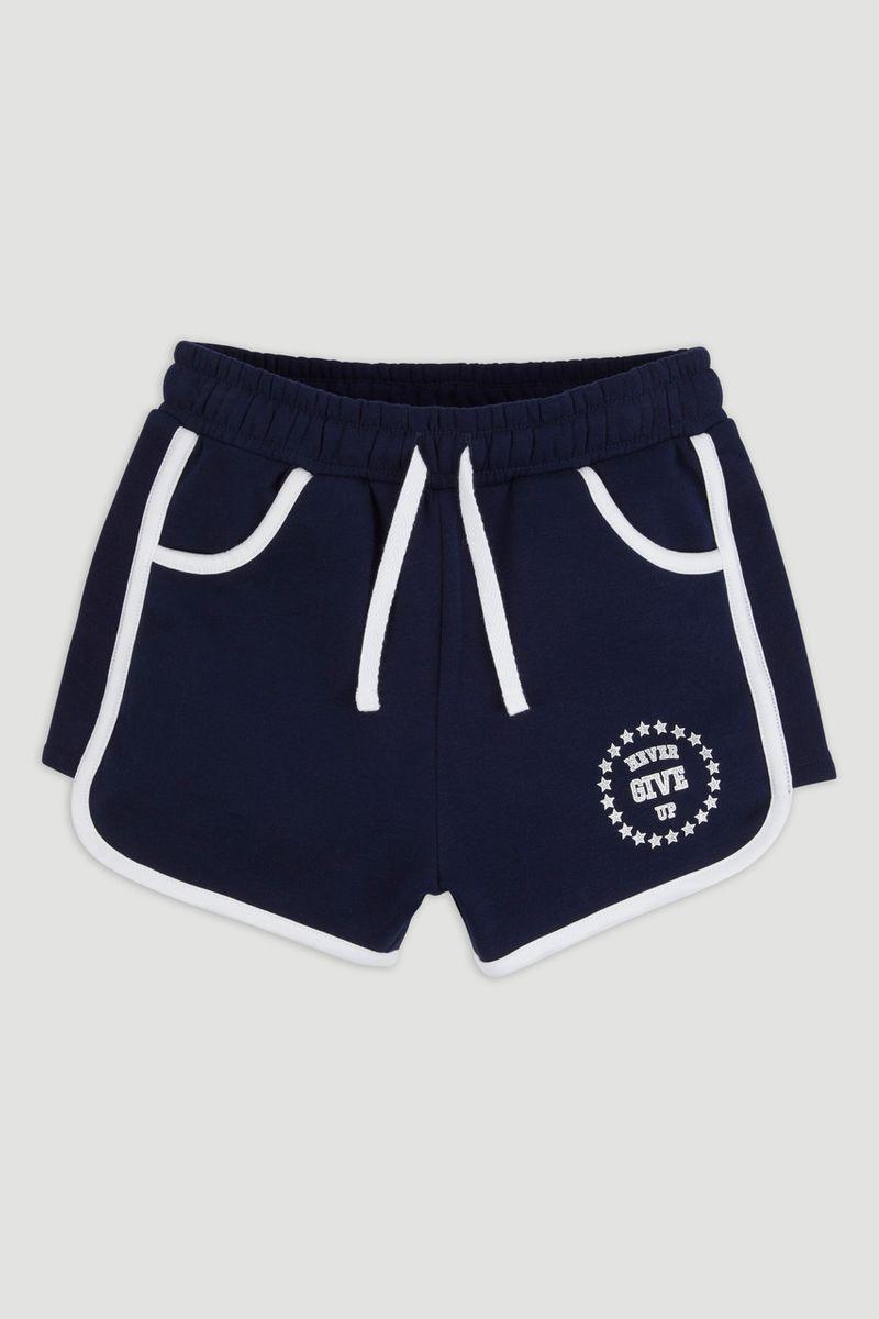 Navy Sporty Sweat Short