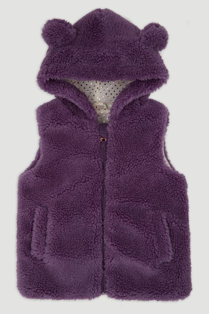 Purple Borg Gilet