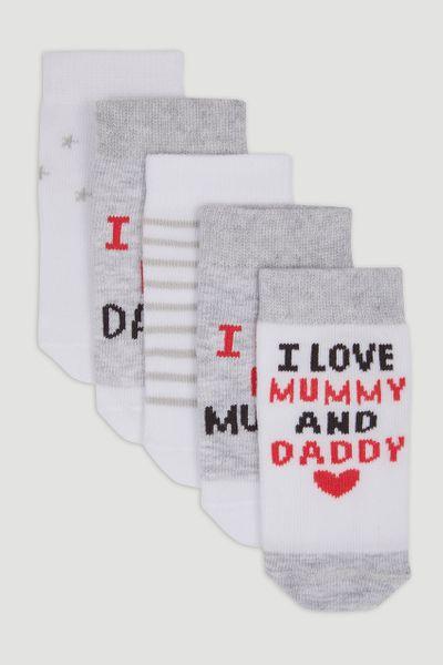 5 Pack Mummy & Daddy Socks