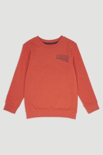 Never Give Up Slogan Sweatshirt