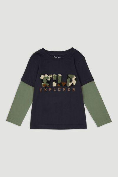 Camo Boucle T-shirt