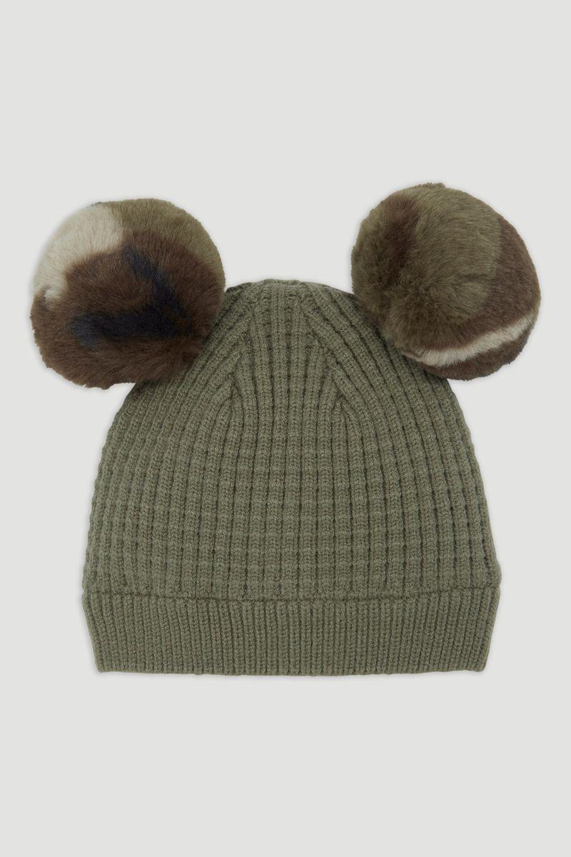 Khaki Camo Pom Pom hat