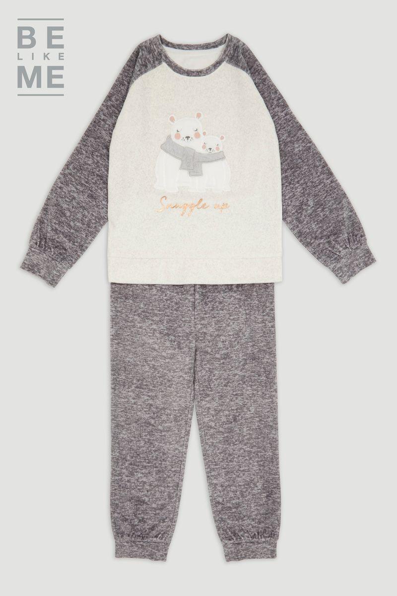 Be Like Me Polar Bear Pyjamas