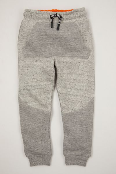 Grey Marl Panel Joggers