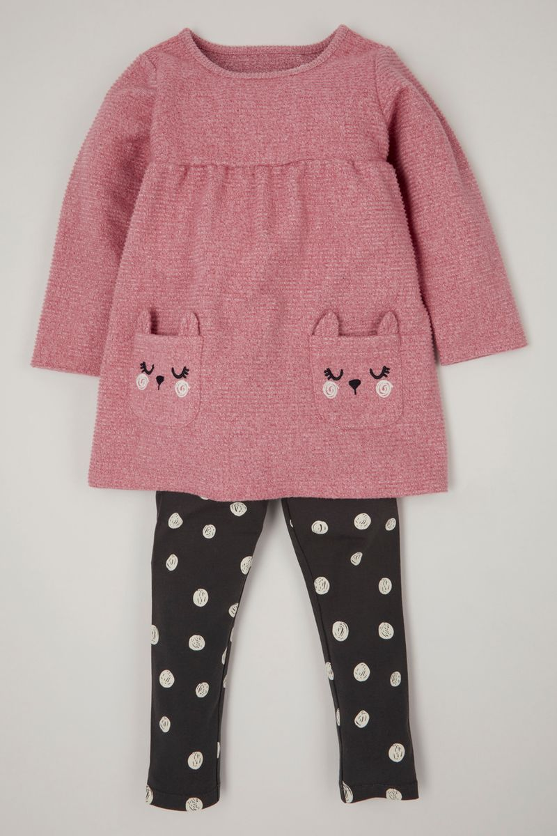 Pink Soft Ribbed Dress Set