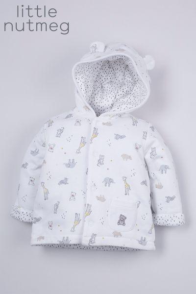 Little Nutmeg White Reversible Jacket