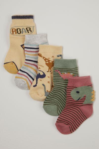5 Pack Green Dinosaur socks