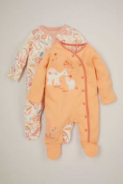 2 Pack Mummy Camel & Baby sleepsuits