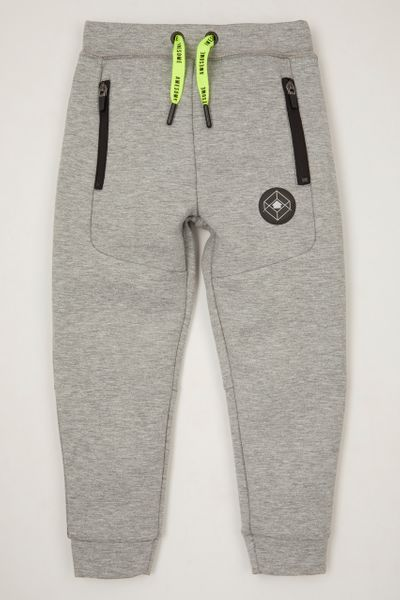 Slogan Print Co-ord Joggers 1-10yrs