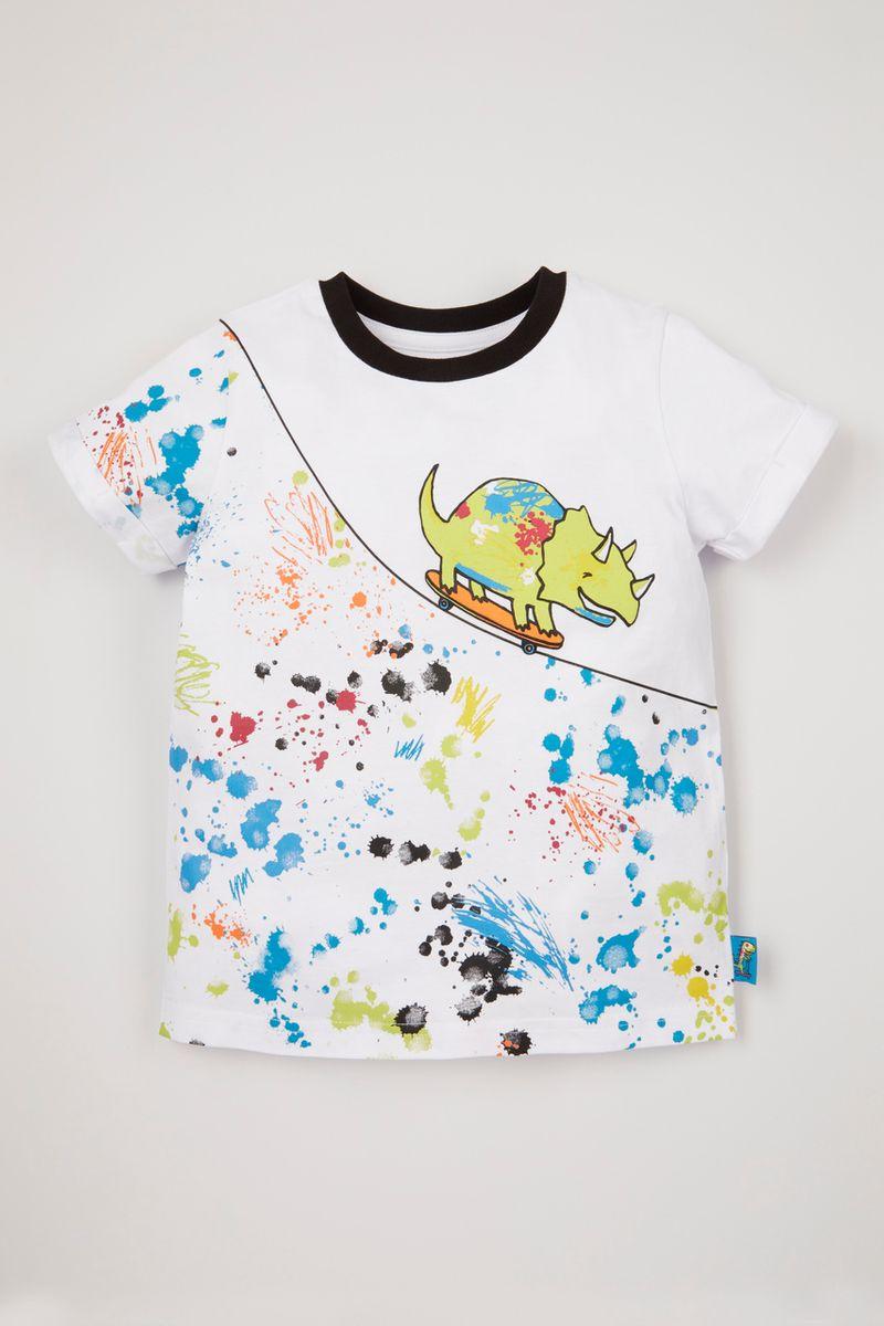 Dino Paint Splash T-shirt