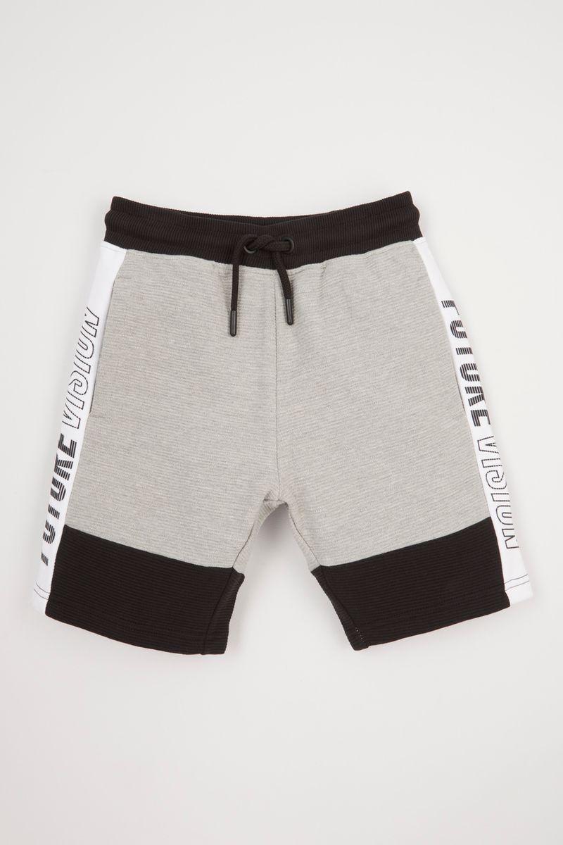 Grey Ripple Shorts