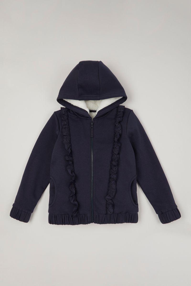 Navy Borg Lined hoodie