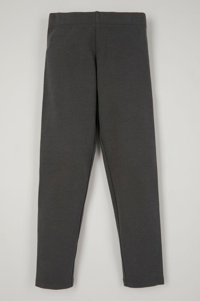 Charcoal Soft leggings