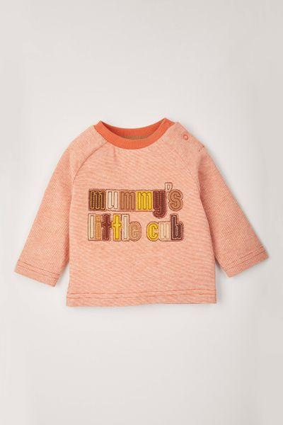 Mummy's Little Cub T-Shirt