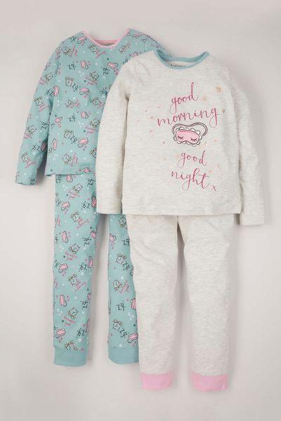 2 Pack Eye Mask pyjamas