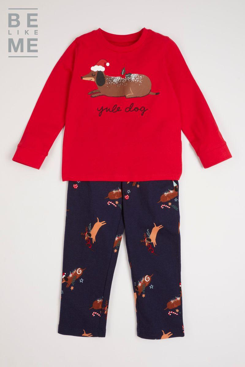 Family Of Unisex Yule Dog Pyjamas