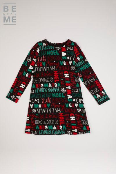 Family Of Christmas Slogan Dress