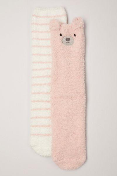 2 Pack Bear Cosy socks